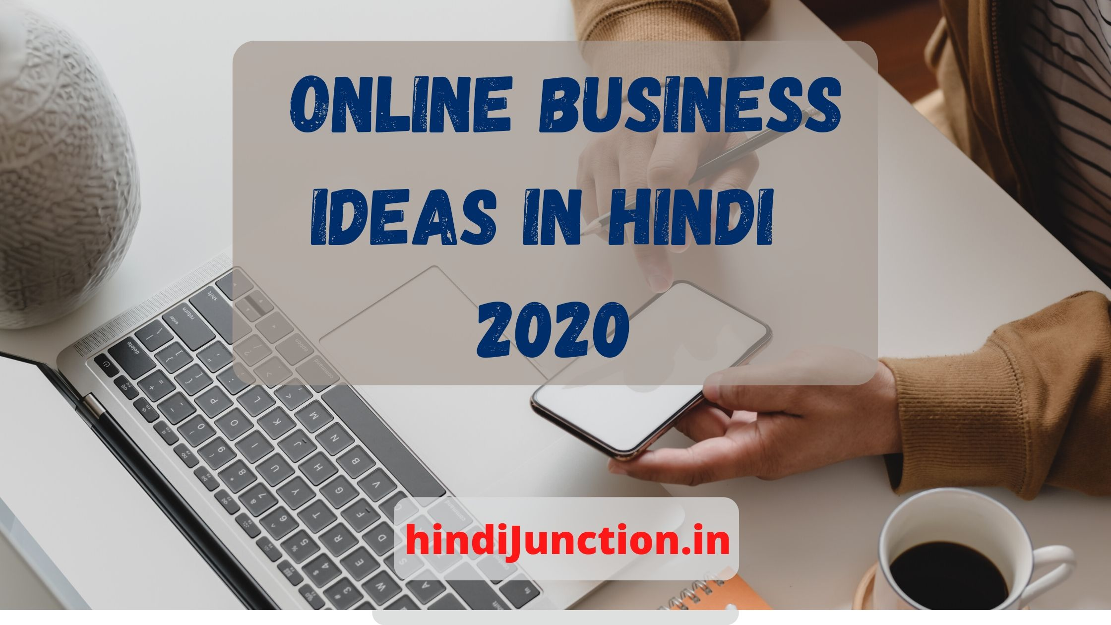 online business ideas in hindi pdf, online business ideas in hindi 2020, business ideas hindi, online business kaise kare in hindi, online business in india at home without investment in hindi, ghar baithe online business kaise kare, digital business ideas in hindi, online shopping business plan in hindi, online business ideas in india, best business ideas to make money in hindi